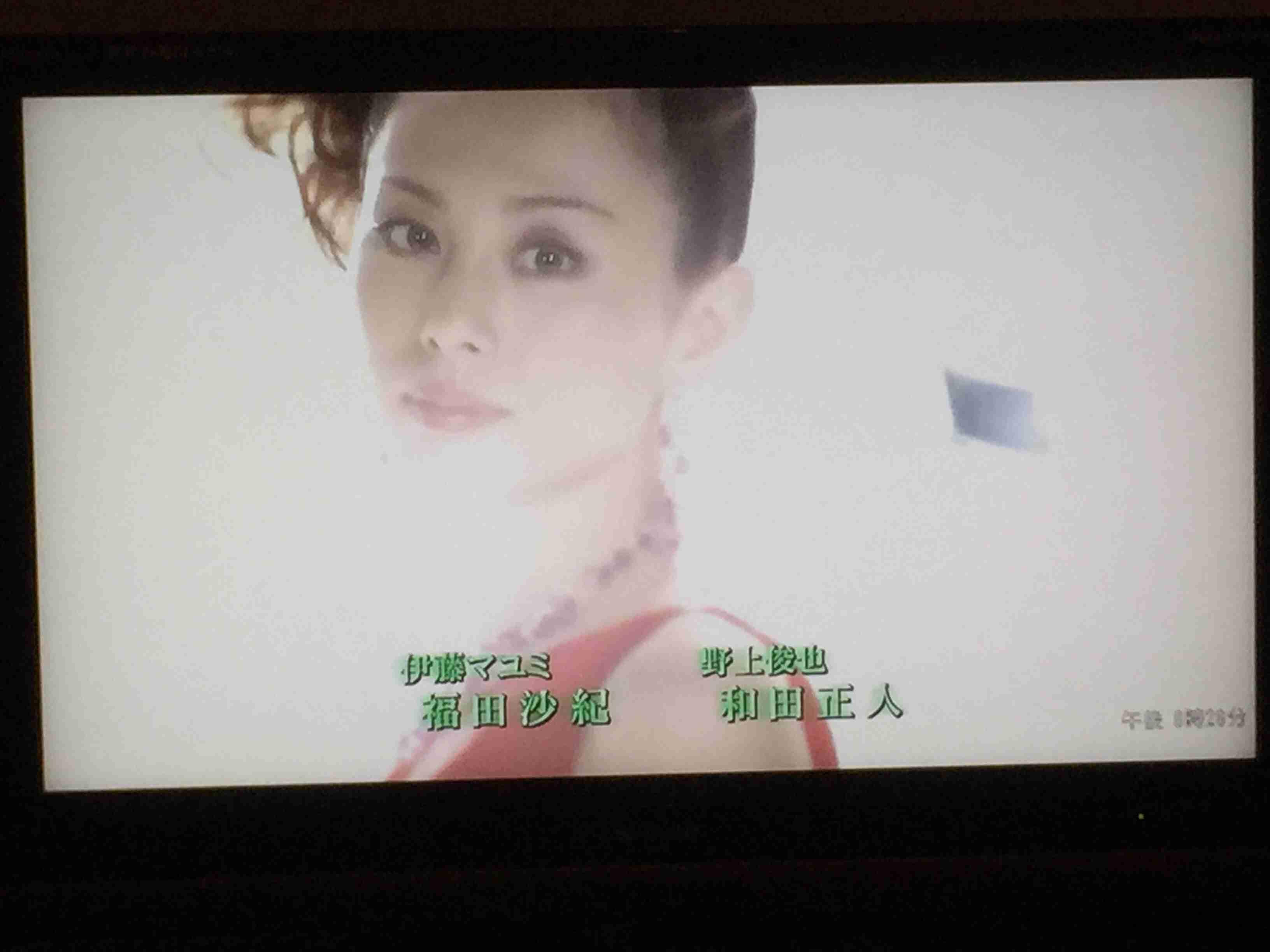 ドラマ「不信のとき〜ウーマン・ウォーズ〜」観てた人!