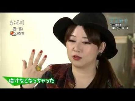 東村アキコさん大好きな方