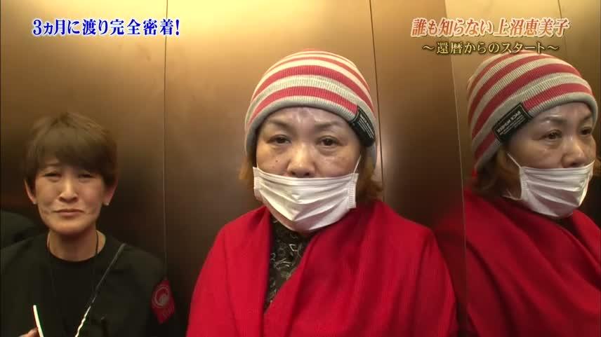 """雨宮塔子「NEWS 23」キャスター 17年ぶりTBS""""復帰"""""""