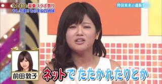 「流れ星」瀧上伸一郎、授かり婚を生報告! お相手はタレント小林礼奈
