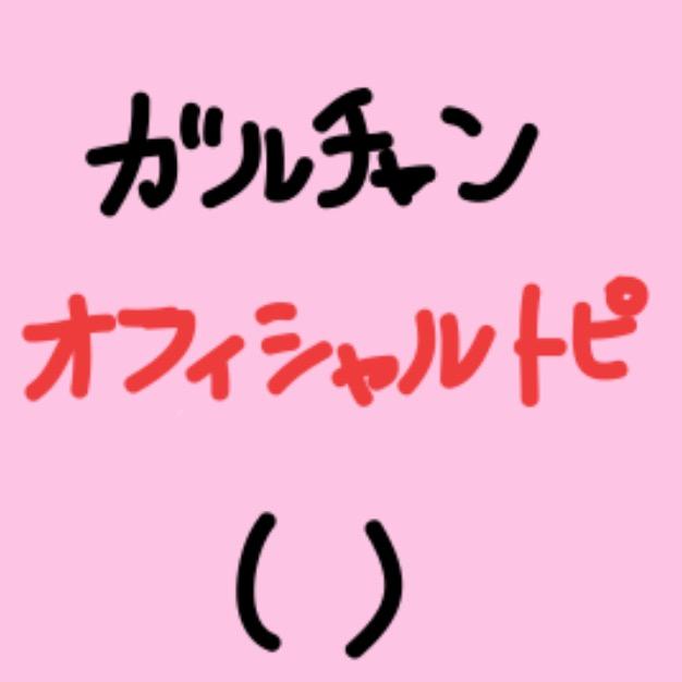 GACKT主演映画『カーラヌカン』ヒロインの18歳・木村涼香、ミス『ビジュアルウェブS』2016でグランプリ