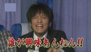 堀江貴文がライザップ始める、ファン「これは楽しみ!」「頑張って」。