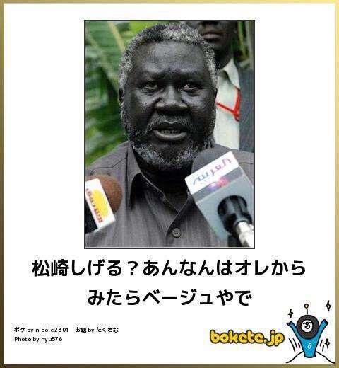 高知東生の覚醒剤逮捕で疑惑浮上、TUBE・前田亘輝に週刊新潮が直撃取材