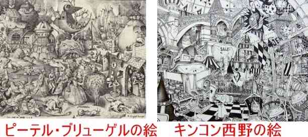 キングコング西野亮廣が芸人を引退し、絵本作家を本業にすることを発表