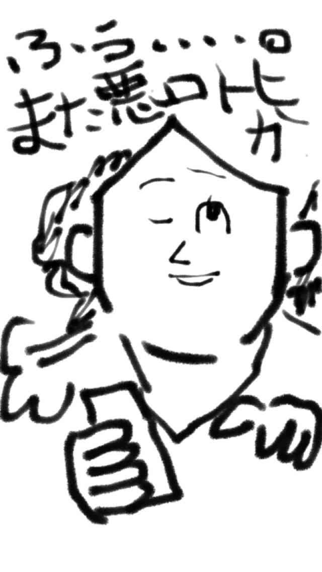 最上もがのパープルヘアに反響「やっぱり似合う」「ちょういい!!」。