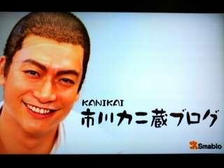 『週刊文春』、下半期の不倫スクープを予告「歌舞伎俳優」「証拠つかんだ」