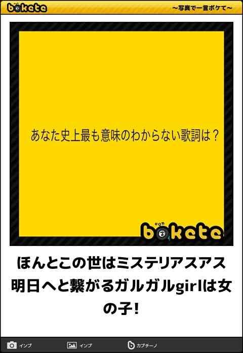 """""""アチアチッ""""狩野英孝のタバコ手品動画に大反響w"""