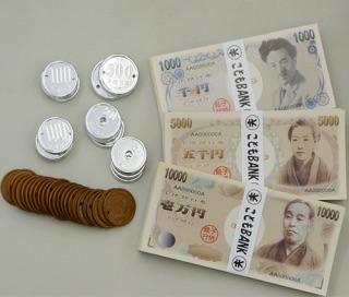 1万円札コピーした疑いで男を逮捕「見せびらかすため」