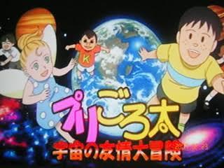 「のだめカンタービレ」を語ろう!!part2