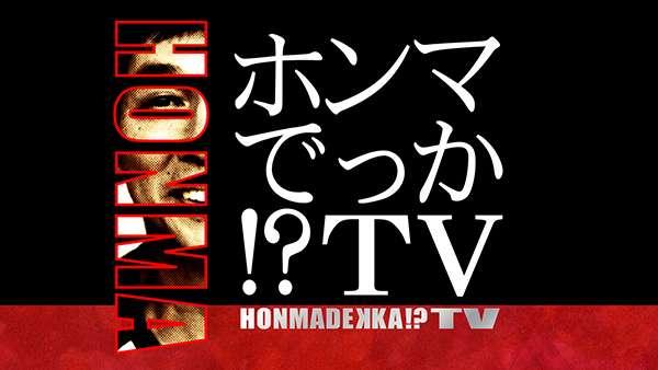 好感度が低下? 尾木ママ、「謝ることは恥じゃない」の釈明ブログに批判殺到