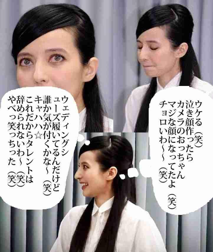 好きな口調で喋るトピ【part3】