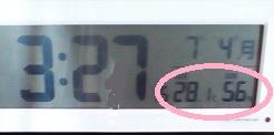 今の暑さを1文で実況してください