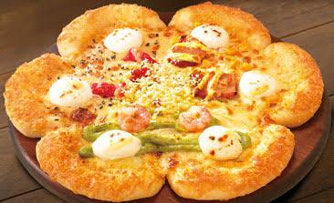 ピザが好きな人が集まるトピ