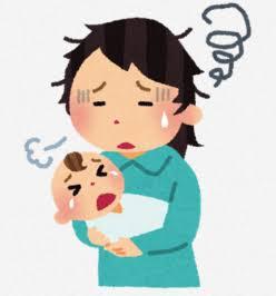 精神疾患を持ちながら育児してる人