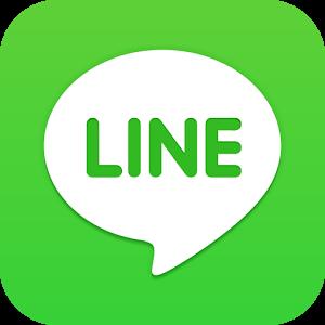 LINEについてどう思いますか?
