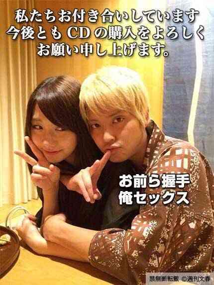 AKB48の特典商法がここまでエスカレート! 多すぎる特典会に「メンバーは死んだような目で…」
