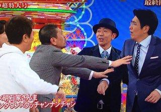 松本人志 来年以降「27時間テレビ」とんねるずとの共演を仮提案