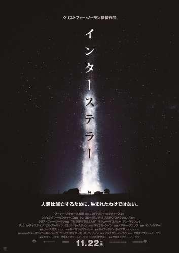 何度観ても素晴らしい映画