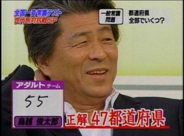 【都知事選】民進、鳥越俊太郎氏擁立で最終調整 自民は分裂選挙
