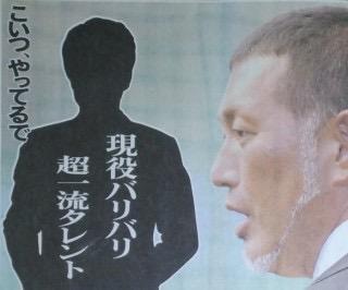岡村隆史「まだまだおる」芸能界の薬物汚染に嫌悪感
