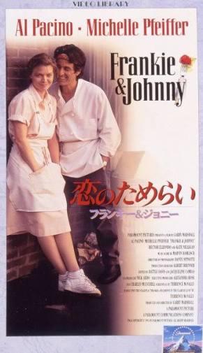 一番好きな恋愛映画