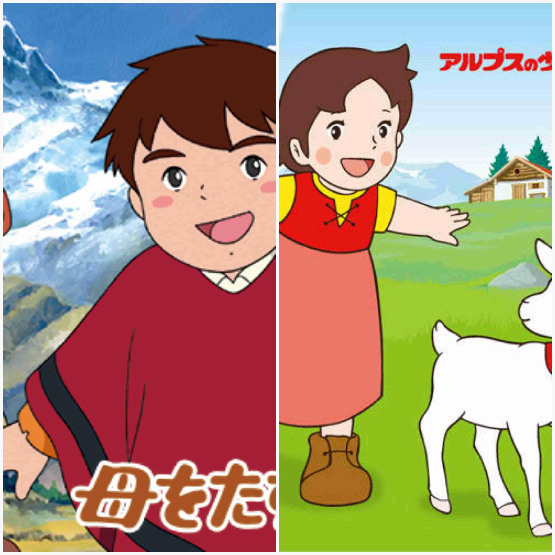 懐かしい夏休みアニメ