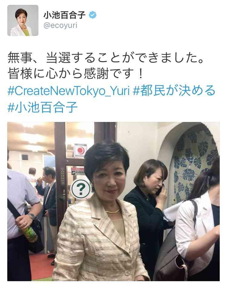 【実況&感想】東京都知事選 開票速報
