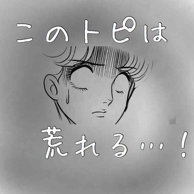 嵐・櫻井翔「絶対にジャニーズ事務所の社長の座をねらう」