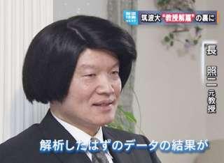 いつも同じ髪型な人
