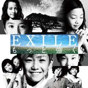 EXILE一族の映画「HiGH&LOW」 興収約7割減という異例の下落率