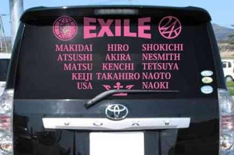 EXILE一族が経営するホテルにありがちなこと