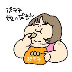 言い訳するトピ!!!