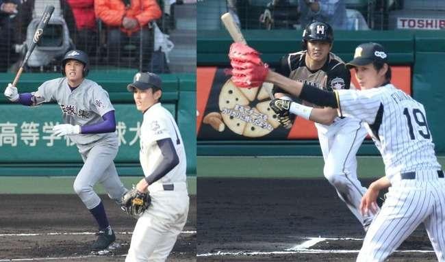 プロ野球好き集まれー!