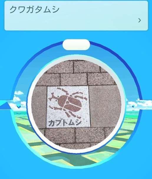 【画像】ポケモンGOのポケストップ、画像でbokete状態に