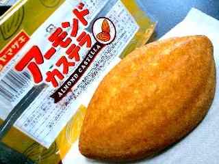 美味しい菓子パン見ーつけた(*^o^*)