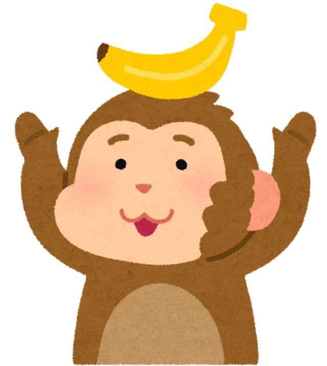 未だに朝バナナしてる方