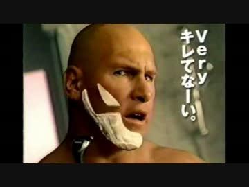 顔剃り行ってる人