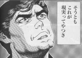 AKB48・峯岸みなみ、写真集売り上げ「650部」の衝撃! 「自費出版レベル」の歴史的大爆死