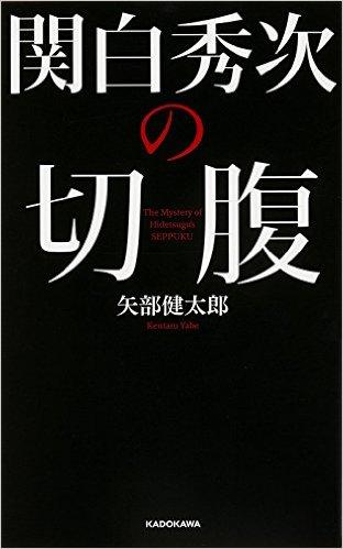 舞台「パタリロ!」殿下は加藤諒!マライヒとバンコランは佐奈宏紀&青木玄徳