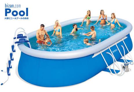 自宅でプールしていますか?