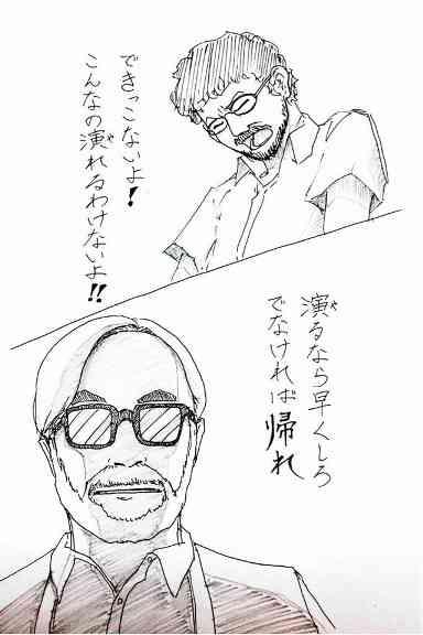 庵野秀明監督、「エヴァンゲリオン」最新作の遅れを謝罪
