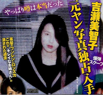 吉瀬美智子、第2子妊娠6ヶ月を発表「生まれて来る日を心待ちに」