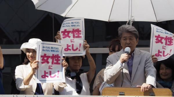 東京都知事選を語ろう!
