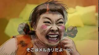 『渡辺直美展』ラフォーレ原宿で開催決定 「巨大直美」も出現?