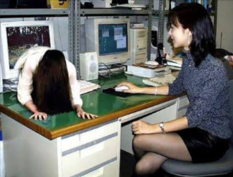 職場の苦手な人