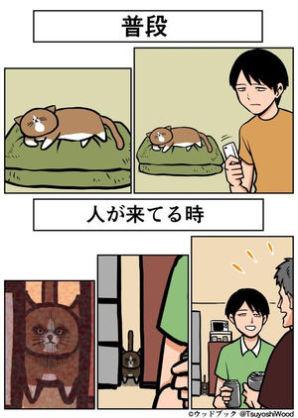 ペットの困ったクセありますね?