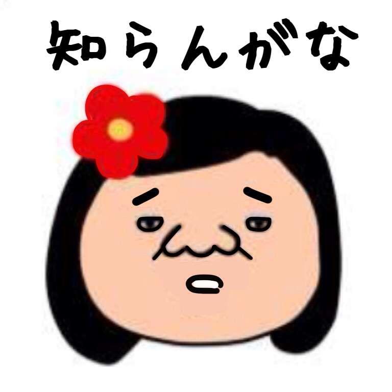 高島彩、第2子出産後1ヶ月で仕事復帰「3人目、4人目いってみたい」