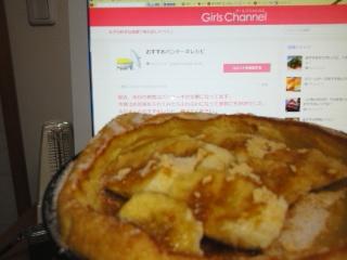 おすすめパンケーキレシピ
