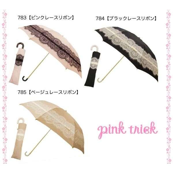 日傘、折り畳み派?長いやつ派?