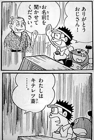 時空越えちゃう系漫画・アニメ好きな人!(ネタバレ注意)